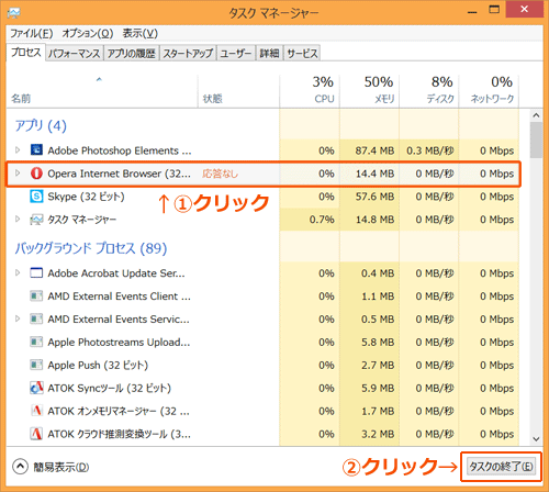 taskmanager_03