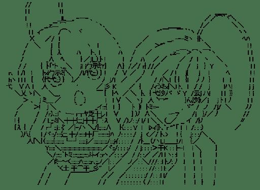 ニャル子 & ニャル子人形 (這いよれ!ニャル子さん)