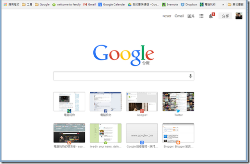 google chrome new tab-01