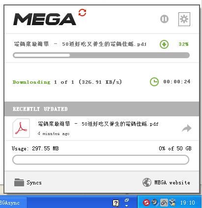 MEGA Sync in VM