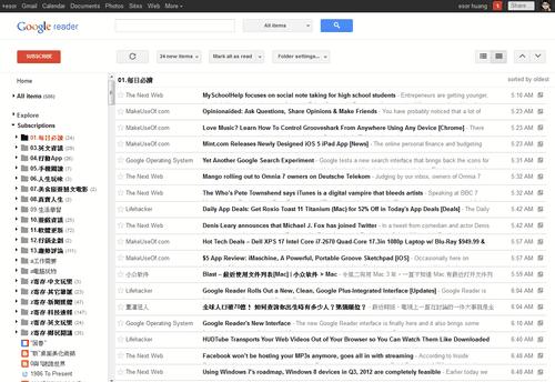 google reader google  -02
