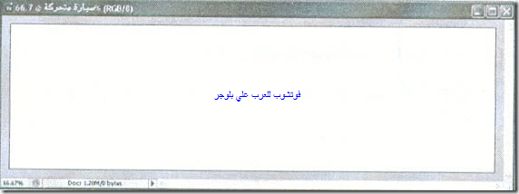Photoshop 2-60_03