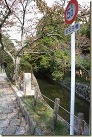 Tokyo 2013 140