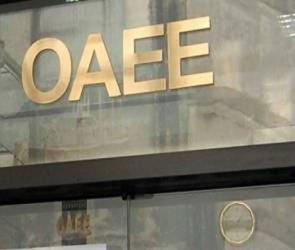Αποκλεισμός του ΟΑΕΕ (ΤΕΒΕ) από υδραυλικούς και ηλεκτρολόγους στην Κεφαλονιά