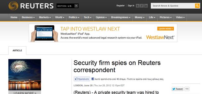 Ιδιωτική εταιρεία ασφαλείας κατασκόπευε τον Τέλλογλου και δημοσιογράφο του Reuters που έκαναν έρευνα για τις τράπεζες