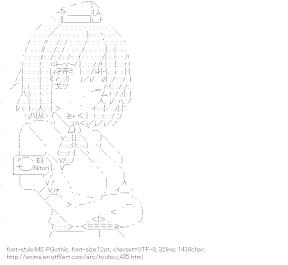 [AA]Syameimaru Aya (Touhou)