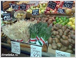 Большой рынок. Будапешт.