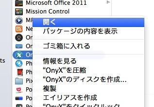 OnyX005