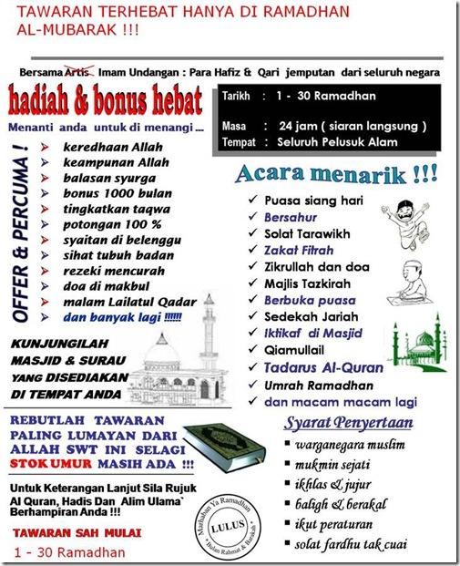 bonus raya 2012