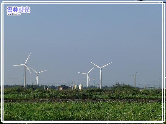 海邊-風力發電