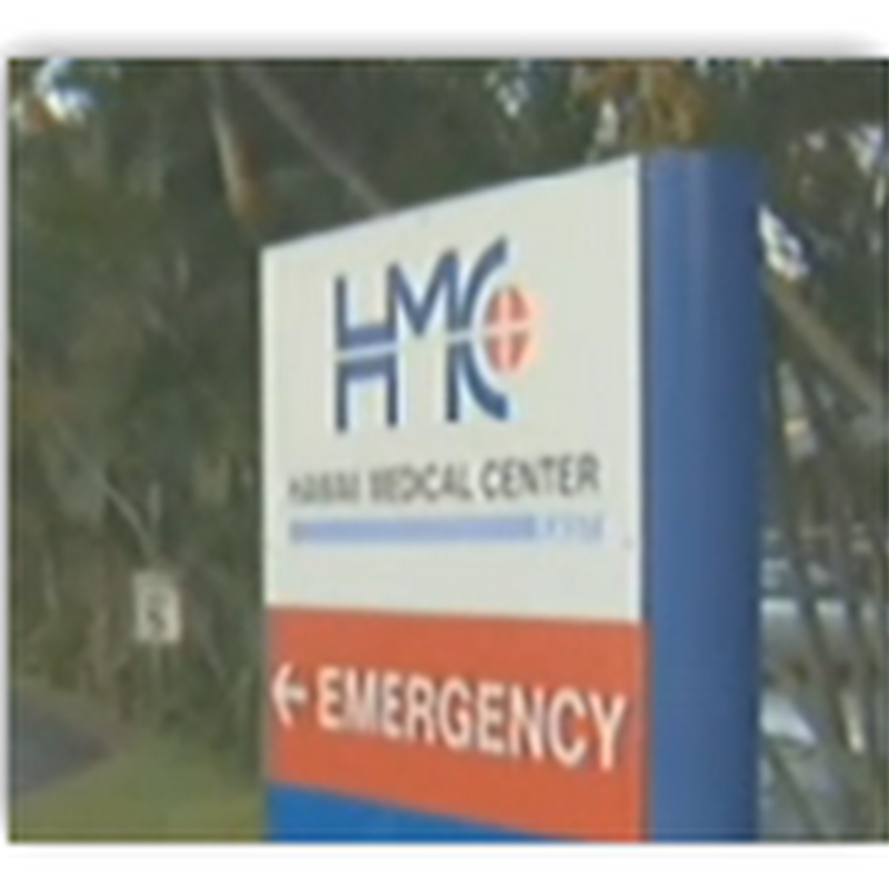 Hawaii Medical Center Closes Emergency Rooms As New Buyer for the Facility Fell Through And Facilities Will Be Closed When All Patients Have Been Transferred