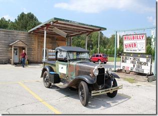 Hillbilly diner