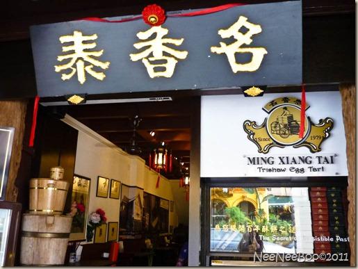 ming xiang tai_00001