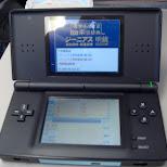 my nintendo DS with japanese genius kanji trainer in Chiba, Tokyo, Japan