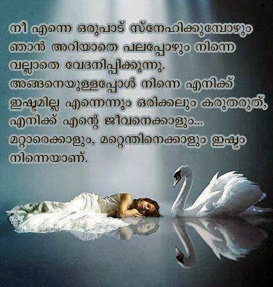 pics photos love u quotes in malayalam