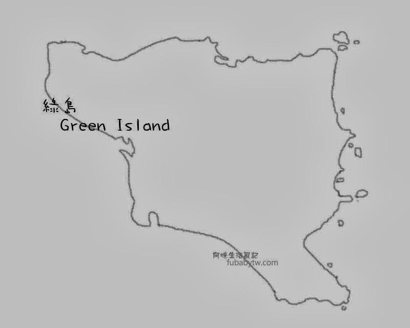 調整大小綠島手繪1