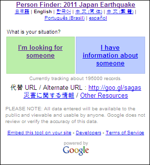 Google Person Finder- 2011 Japan Earthquake