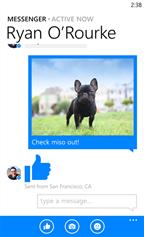يمكنك إرسال الصور إلى أصدقائك مع تطبيق فيسبوك ماسنجر