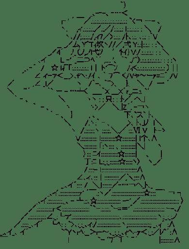 ランカ・リーの画像 p1_36