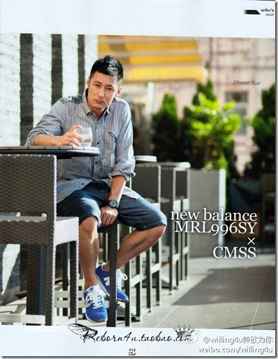 "Shawn Yue x New Balance MRL996 REVLITE ""Common Sense"" Edition 08-2"