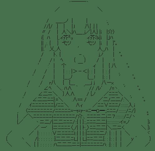 冬海愛衣 (俺の彼女と幼なじみが修羅場すぎる)