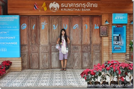 ธนาคารกรุงไทย เชียงคาน