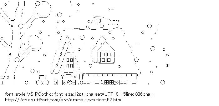 Aramaki Scaltinof,Snow,House