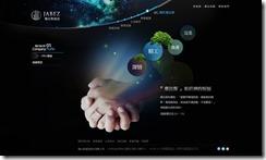 3 雅比斯建設 網頁設計