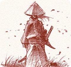 A sabedoria do samurai