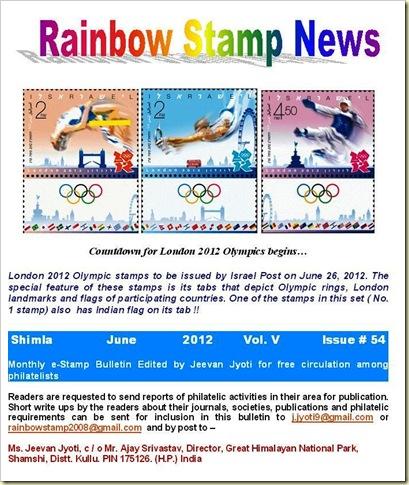 Rainbow June 2012