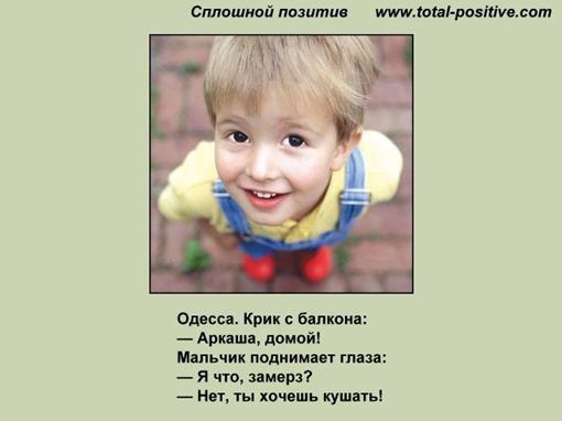 Одесса. Крик с балкона