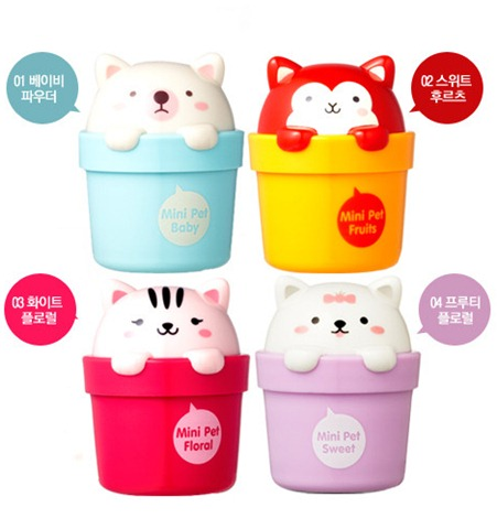 lovely-meex-mini-pet-hand-cream-3 (1)