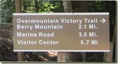 08 trail sign