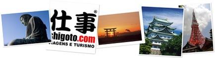 Exibir Japão Tradicional 2012