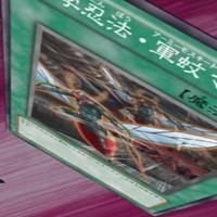 300px-MosquitoSchoolNinjitsuArtofArmyMosquitoMarch-JP-Anime-ZX