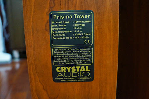 Crystal AudioVideo PRISMA Tower II Hi-End