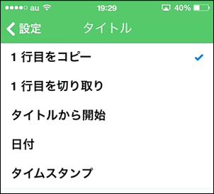 2014071519300201
