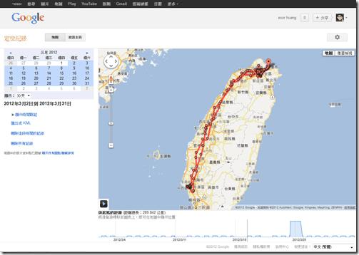 google latitude-04