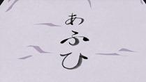 [HorribleSubs] Utakoi - 11 [720p].mkv_snapshot_22.32_[2012.09.11_13.13.29]