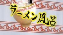 [UTW]_Amagami_SS_Plus_-_13_[h264-720p][BA386338].mkv_snapshot_15.52_[2012.03.29_22.19.26]