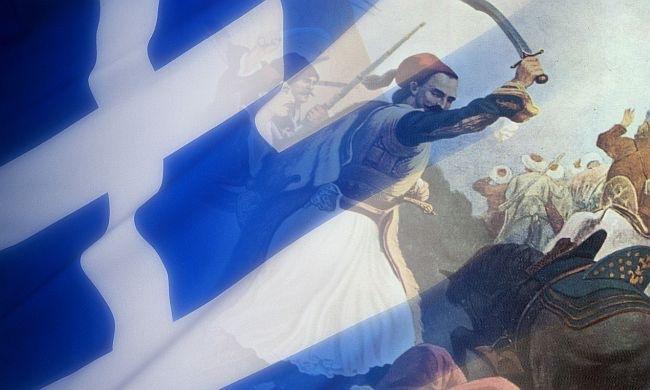Αποτέλεσμα εικόνας για ΚΑΛΑΜΑΤΑ:ΠΡΟΓΡΑΜΜΑ ΕΟΡΤΑΣΜΟΥ ΕΘΝΙΚΗΣ ΕΠΕΤΕΙΟΥ 25ης ΜΑΡΤΙΟΥ 1821
