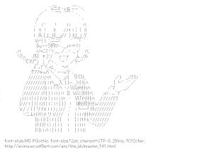 [AA]Akizuki Ritsuko (The Idolmaster)