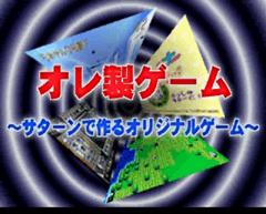 SSFa 2013-06-27 18-39-23-93