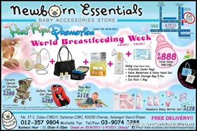 Newborn-Essentials-August-Promotion-2011-EverydayOnSales-Warehouse-Sale-Promotion-Deal-Discount