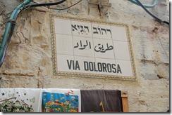 Oporrak 2011 - Israel ,-  Jerusalem, 23 de Septiembre  267