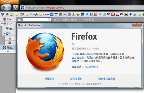 firefox 5-01
