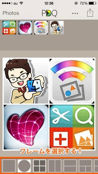 Iphone app photography diptic pdq1