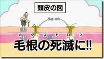 Gugure Kokkuri-san - 09 -11