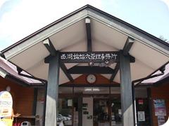 DSCF0083