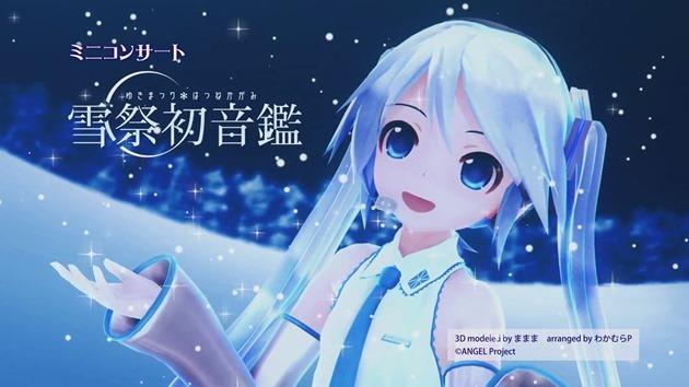 hatsune-miku-snow